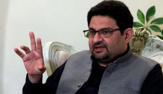 بجلی کی قیمت بڑھا کر عوام کی جیب پر نیا ڈاکا ڈالا گیا،مفتاح اسماعیل