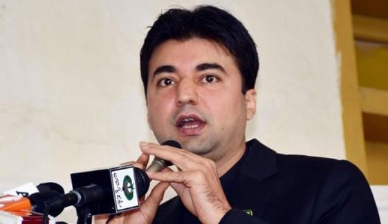 سندھ حکومت بھی ہیلتھ کارڈ جاری کرے: مراد سعید