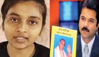 بھارت: فلم کی کہانی سچ ہوگئی، 19 سالہ لڑکی ایک دن کی وزیراعلیٰ مقرر