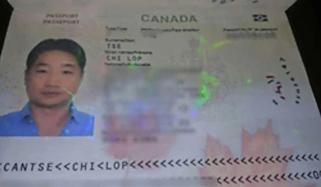 ایشیا کا ڈرگ لارڈ 'ایل چاپو' نیدرلینڈز میں گرفتار