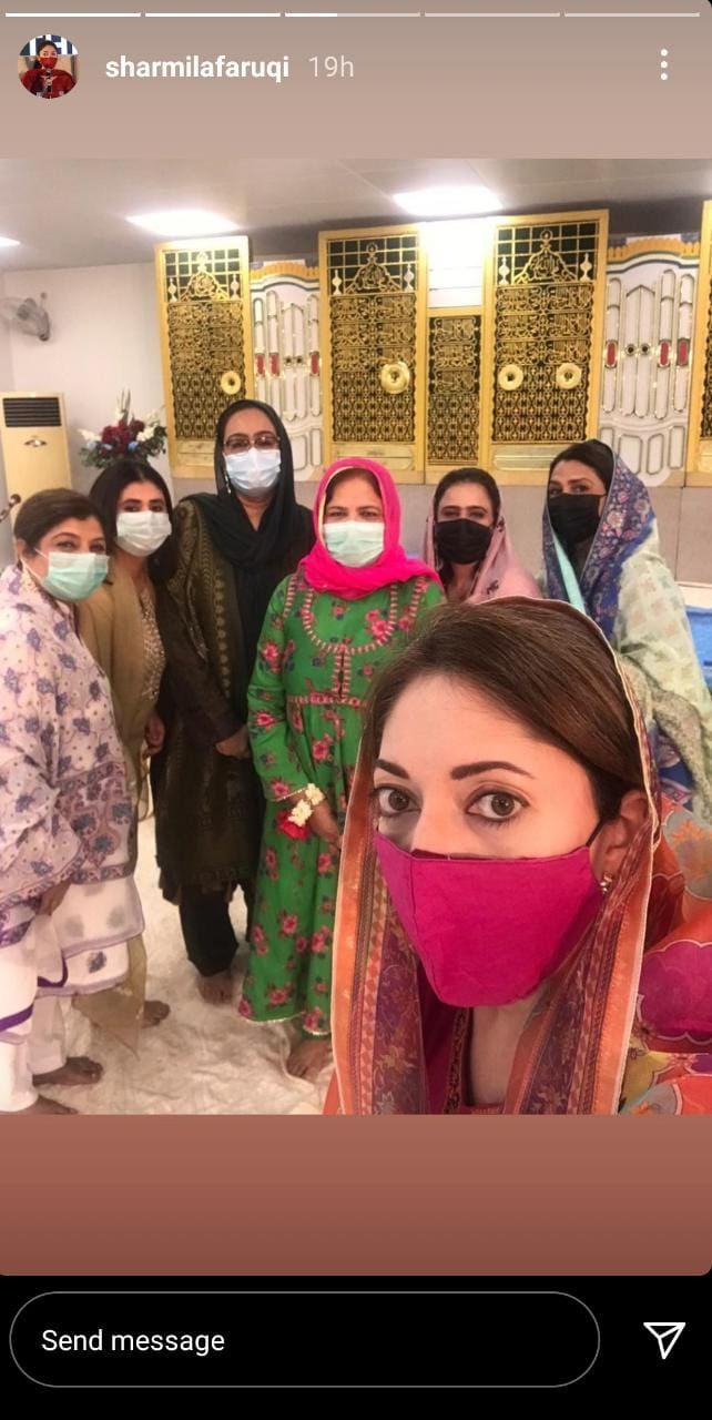 شرمیلا فاروقی نے بختاور بھٹو کی محفلِ میلاد کی تصویر شیئر کردی