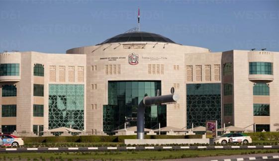 سفارتخانہ کھولنے سے متعلق اسرائیل سے مشاورت جاری ہے، عرب امارات