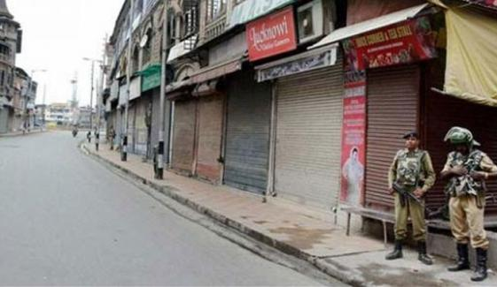 بھارتی یوم جمہوریہ پر آج مقبوضہ کشمیر میں یوم سیاہ