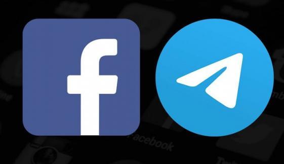 ٹیلی گرام پر فیس بک کے 50 کروڑ نمبر فروخت کیلئے پیش