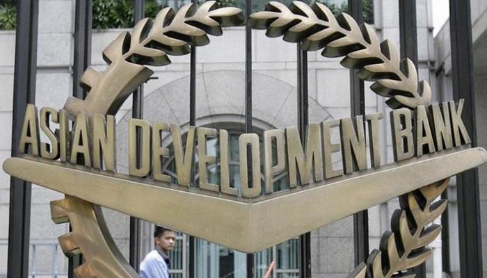 ایشین ترقیاتی بینک کی پاکستان کیلئے 5 سالہ پارٹنر شپ اسٹریٹیجی منظور