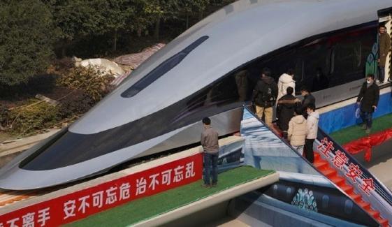 دنیا کی تیز ترین ٹرین کا پروٹوٹائپ ماڈل متعارف