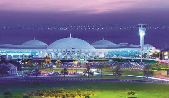 شارجہ ایئرپورٹ انسانی صحت کے حوالے سے بہترین قرار