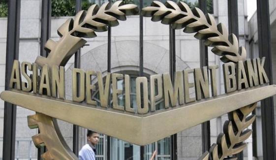 ایشیائی ترقیاتی بینک کی پاکستان کیلئے 5 سالہ پارٹنر شپ اسٹریٹیجی منظور