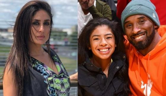 کرینہ کپور کا پہلی برسی پر کوبی برائنٹ کو خراج تحسین