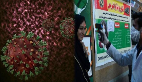 پاکستان: کورونا وائرس کے کیسز 539387، اموات 11514
