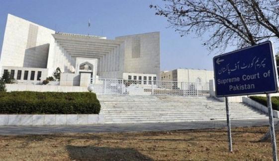 الیکشن کمیشن کو بلدیاتی انتخابات کی تاریخ کیلئے 1 ہفتے کی مہلت