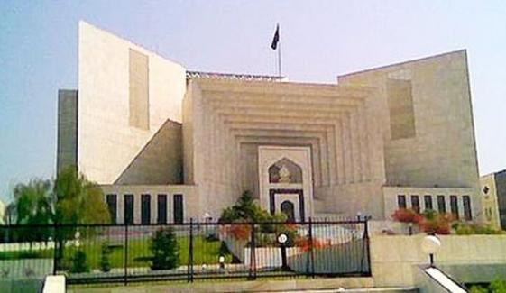 ڈینئل کیس، سندھ حکومت کی اپیلیں مسترد