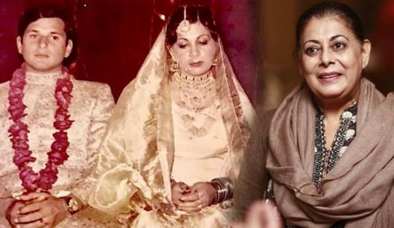 سیمی راحیل نے اپنی شادی کی تصاویر شیئر کر دیں