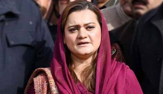 پاکستان کرپشن میں120 سے124 ویں نمبر پر آگیا، مریم اورنگزیب