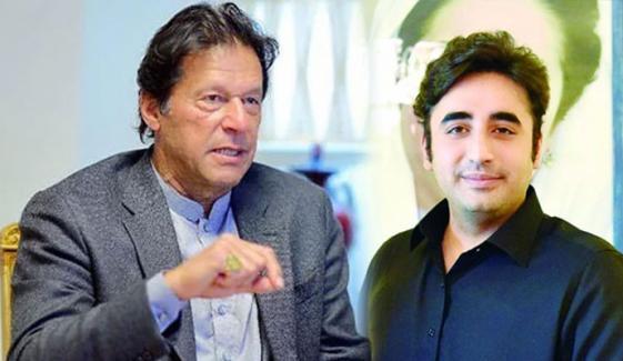 وزیرِاعظم کیخلاف تحریکِ عدم اعتماد، PPP نے حکمتِ عملی بنا لی