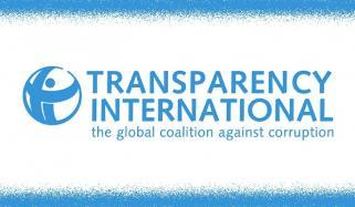پاکستان میں کرپشن مزید بڑھ گئی: ٹرانسپیرنسی انٹرنیشنل