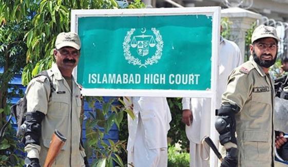 رینجرز ، سی ٹی دی اہلکار اسلام آباد ہائیکورٹ پر تعینات