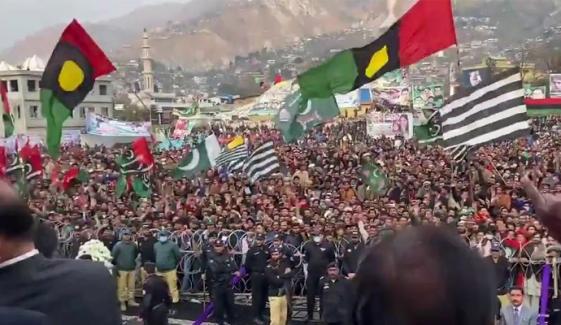 پی پی آزاد کشمیر نے ن لیگ سے مل کر الیکشن لڑنے سے معذرت کرلی