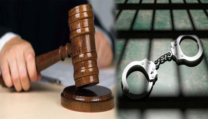 ڈکیتی اور پولیس مقابلے کے مقدمے میں ملزمان کی سزا کم