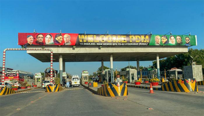 حیدر آباد میں PDM کا جلسہ، روٹ پلان جاری