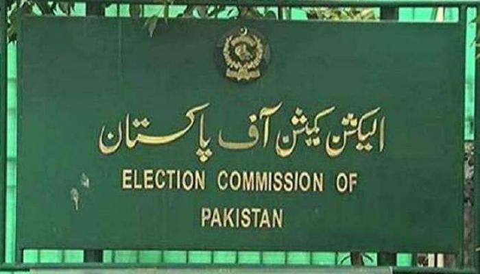 سینیٹ الیکشن کیلئے ریٹرننگ افسران مقرر