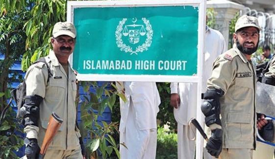 ہنگامہ آرائی کے باعث آج اسلام آباد ہائیکورٹ اور دیگر عدالتیں بند