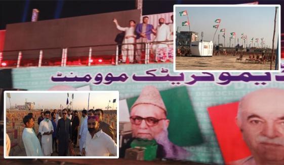 حیدرآباد: PDM کے جلسے کیلئے پنڈال سج گیا