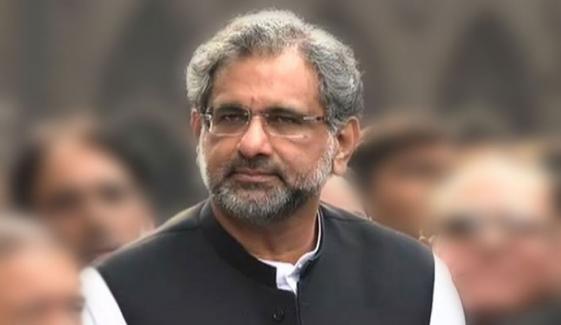 آج عدالتیں بھی غیر محفوظ ہیں: شاہد خاقان عباسی