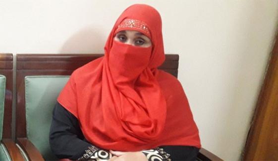 شہباز شریف کی پیشی، نون لیگی خاتون MPA اور پولیس میں تلخ کلامی