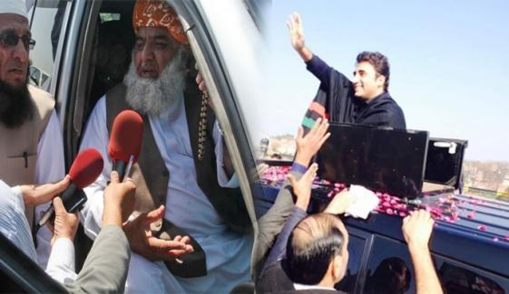 پی ڈی ایم کا جلسہ، بلاول حیدر آباد پہنچ گئے، مولانا راستے میں