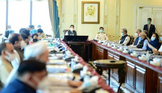 کابینہ کی سرکاری ملازمین کی تنخواہوں میں اضافے کی اصولی منظوری