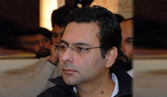 پاکستان اور برطانیہ میں گہرے تاریخی روابط ہیں، مونس الہٰی