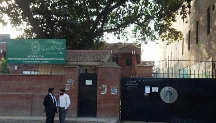 سینیٹ الیکشن: پنجاب سے 20 امیدواروں نے کاغذات نامزدگی حاصل کرلیے