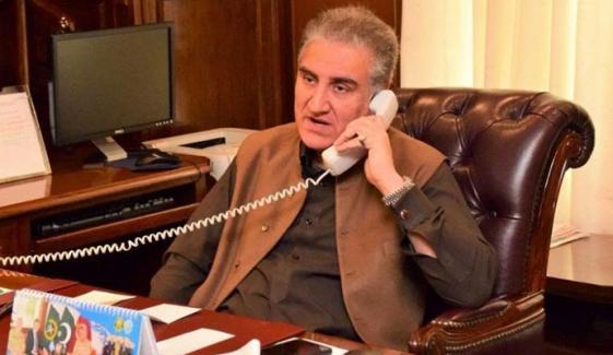 وزیر خارجہ شاہ محمود اور جمہوریہ چلی کے ہم منصب کا فون پر رابطہ