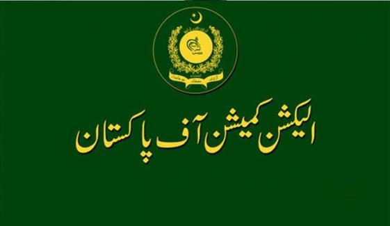 سندھ میں بلدیاتی انتخابات کب کرائے جائیں گے؟