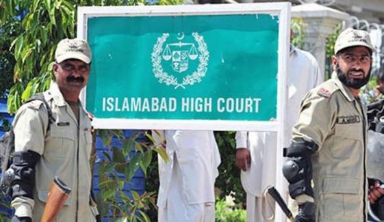 اسلام آباد ہائی کورٹ کی عدالتیں کھل گئیں، رینجرز، پولیس تعینات