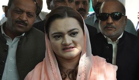 ریاستِ مدینہ ہوتی تو عمران خان جیل میں ہوتے، مریم اورنگزیب
