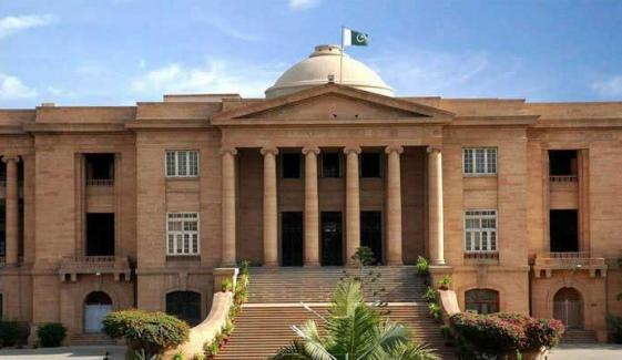 لاپتہ افراد کی بازیابی کیلئے تمام وسائل بروئے کار لائے جائیں، سندھ ہائیکورٹ