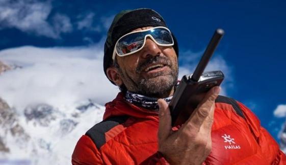 لاپتا کوہ پیما علی سدپارہ اور ٹیم کا سراغ نہ مل سکا