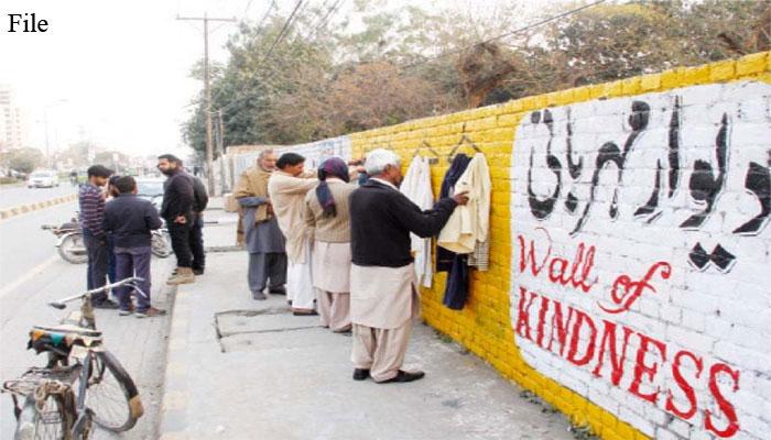 کوئٹہ میں دیوارِ مہربانی بنا دی گئی