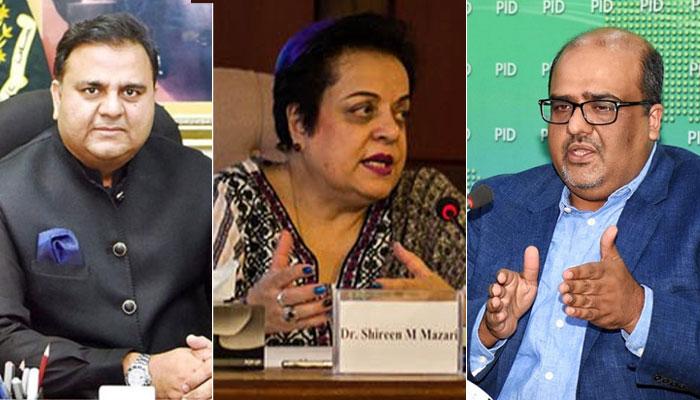ویڈیو اسکینڈل، عمران خان نے پارٹی سطح پر تحقیقاتی کمیٹی قائم کر دی