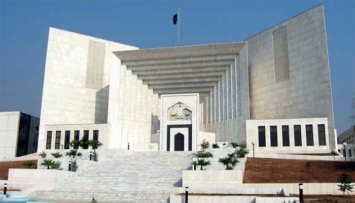 سپریم  کورٹ نے وزیر اعظم ترقیاتی فنڈز کیس کا تحریری فیصلہ جاری کردیا