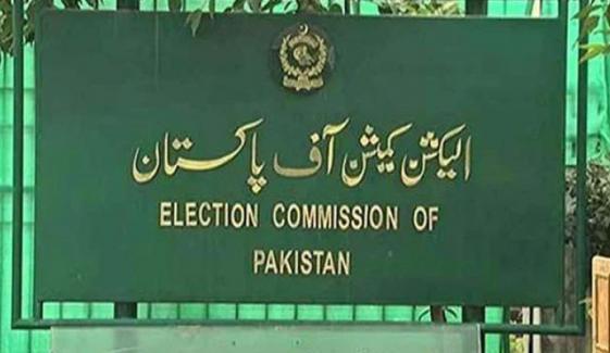 سینیٹ الیکشن کا شیڈول آج جاری کیا جائے گا