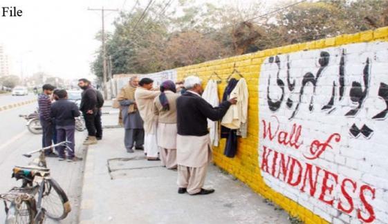 کوئٹہ میں دیوارِ مہربانی کس نے بنائی؟