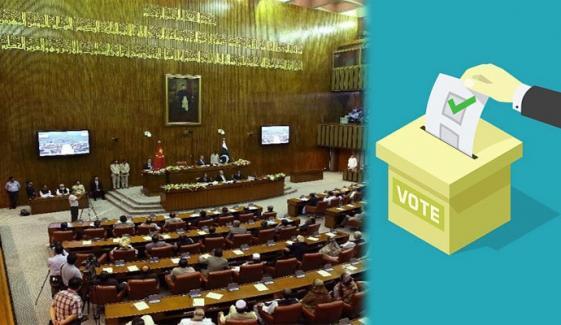 سینیٹ الیکشن 3 مارچ کو ہوں گے، شیڈول جاری