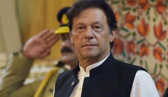 وزیرِاعظم عمران خان کی وفاقی ملازمین کی تنخواہوں میں اضافے کی منظوری