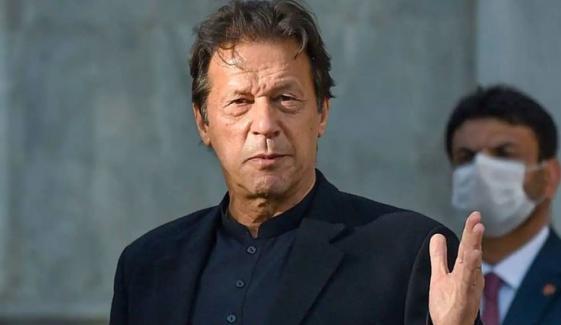 ٹی ایل پی کے مطالبات پارلیمنٹ میں رکھیں گے، وزیر اعظم عمران خان