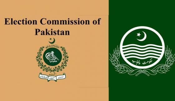پنجاب میں بلدیاتی انتخابات تاخیر کا شکار