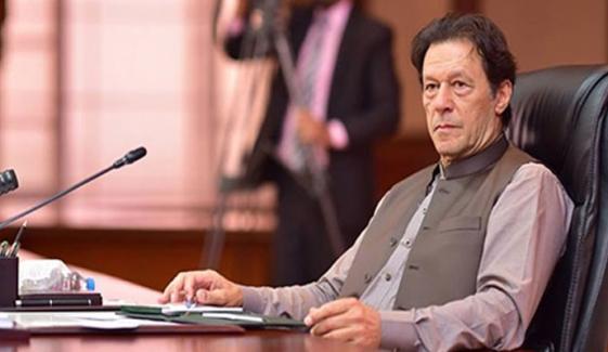 وزیرِاعظم نے راولپنڈی میں نالہ لئی منصوبے کی منظوری دے دی
