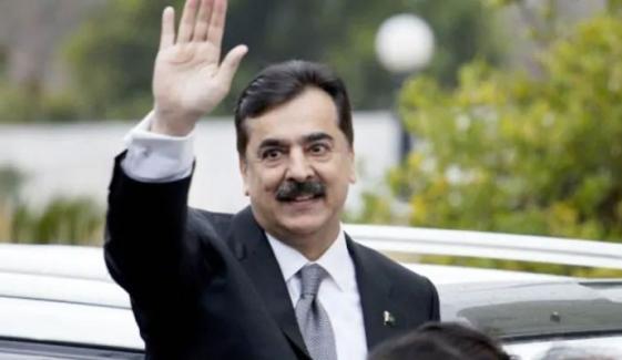 یوسف رضا گیلانی نے اپنا ووٹ اسلام آباد سے رجسٹر کروالیا